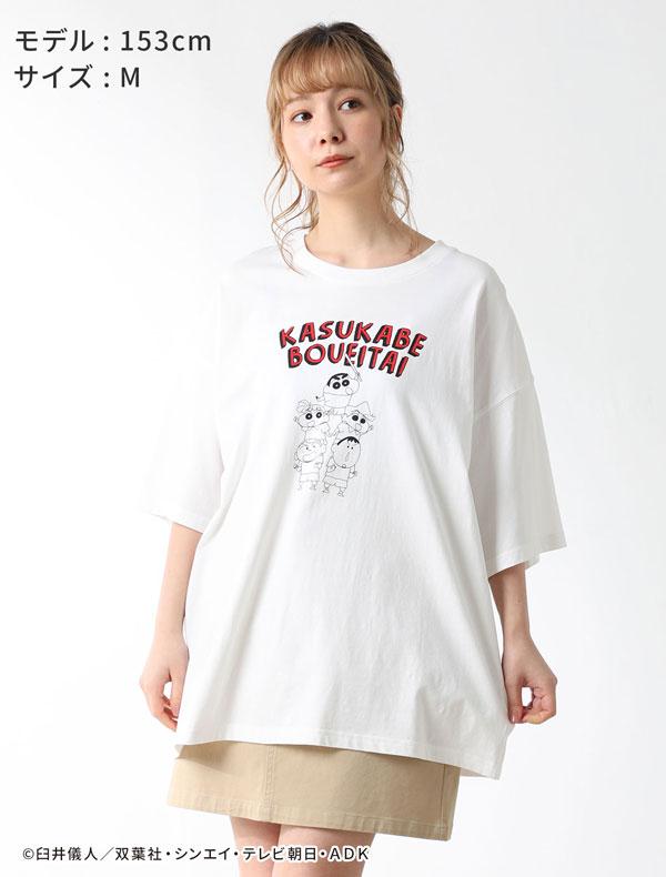 クレヨンしんちゃんTシャツ・ハニーズ公式ショッピングサイト