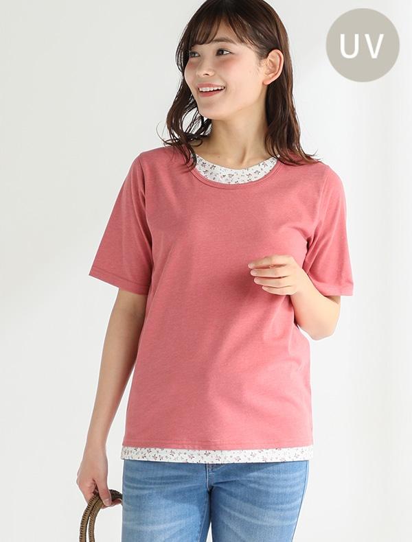 半袖みせかけTシャツ