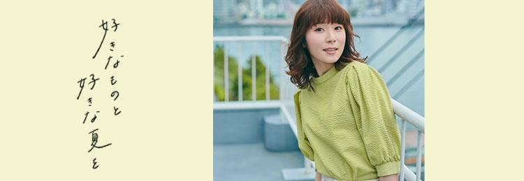 松岡茉優 in ハニーズ公式ショッピングサイトGLACIER