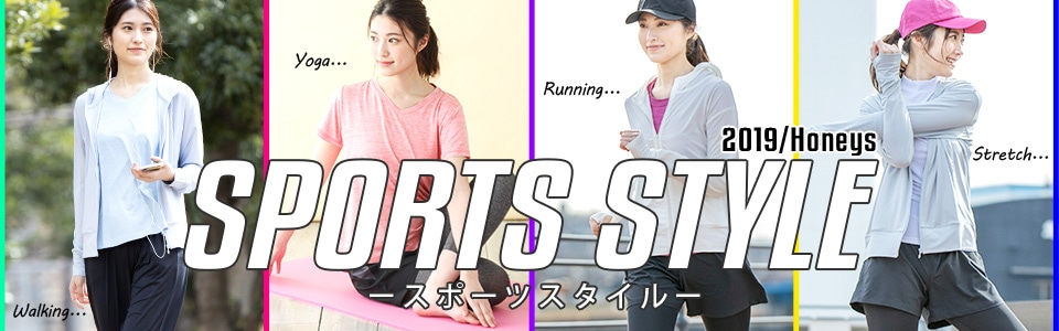 スポーツ?