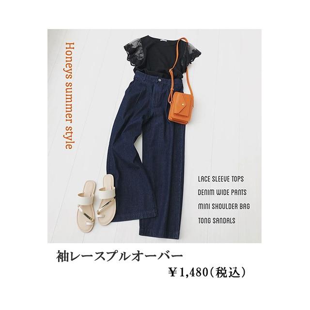 インスタ(袖レースプルオーバー)