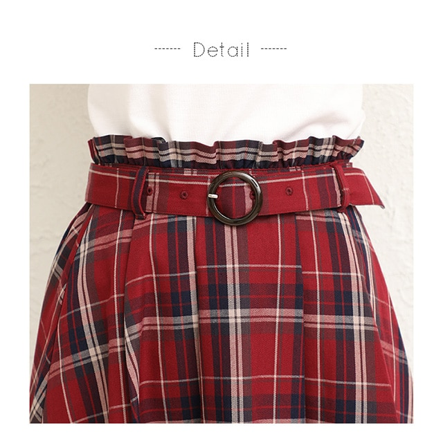 ベルト付フレアスカート