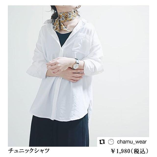 チュニックシャツ
