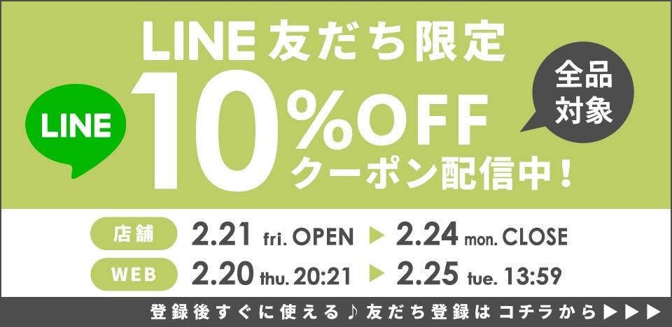 LINE10%