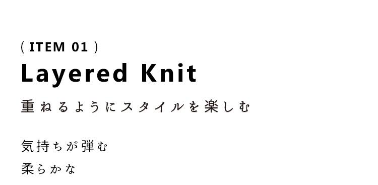 Layered Knit