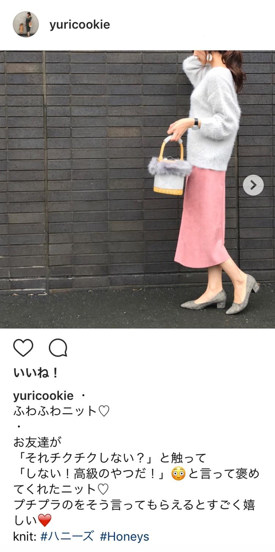 @yuricookie