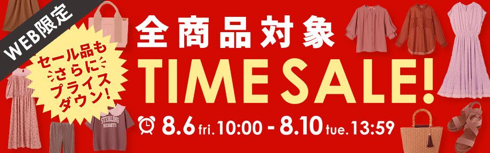 TIME SALE!