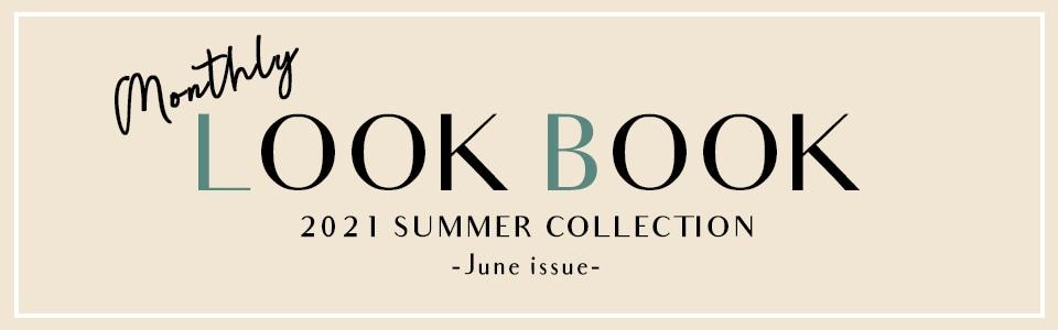 LINE掲載 LOOKBOOK −June issue−